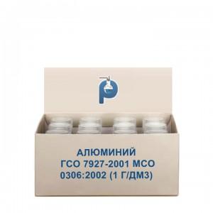 Алюминий ГСО 7927-2001 МСО 0306:2002 (1 г/дм3)