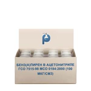 Бенз(а)пирен в ацетонитриле ГСО 7515-98 МСО 0184:2000 (100 мкг/см3)