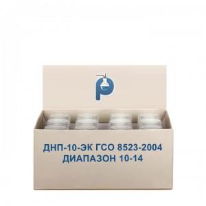 ДНП-10-ЭК ГСО 8523-2004 диапазон 10-14