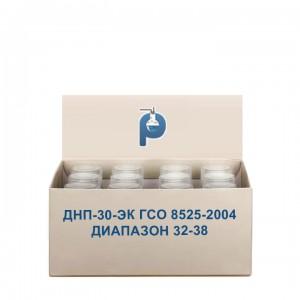 ДНП-30-ЭК ГСО 8525-2004 диапазон 32-38