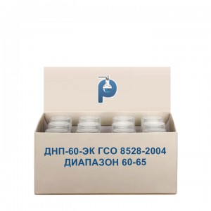 ДНП-60-ЭК ГСО 8528-2004 диапазон 60-65