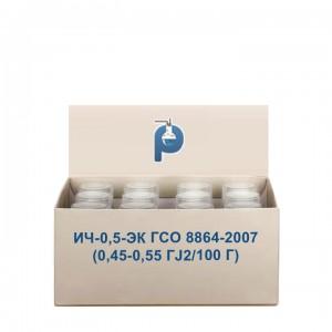 ИЧ-0,5-ЭК ГСО 8864-2007 (0,45-0,55 гJ2/100 г)