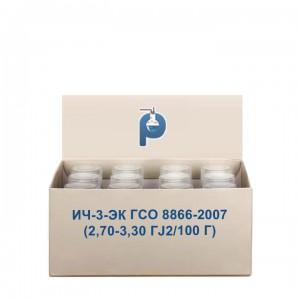 ИЧ-3-ЭК ГСО 8866-2007 (2,70-3,30 гJ2/100 г)