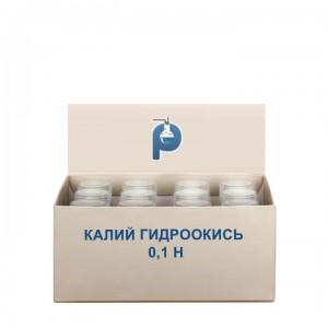 Калий гидроокись 0,1 Н