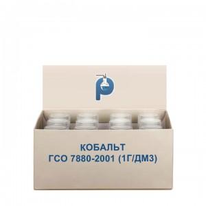 Кобальт ГСО 7880-2001 (1г/дм3)