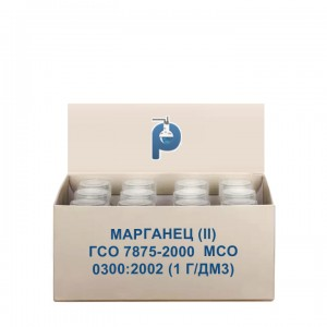 Марганец (II) ГСО 7875-2000  МСО 0300:2002 (1 г/дм3)