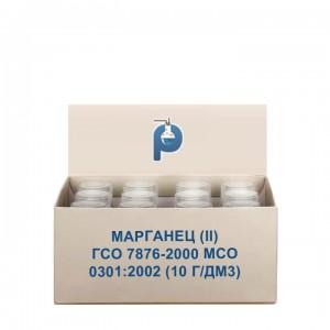 Марганец (II) ГСО 7876-2000 МСО 0301:2002 (10 г/дм3)