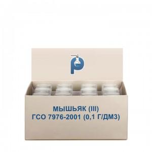 Мышьяк (III) ГСО 7976-2001 (0,1 г/дм3)