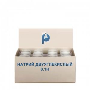 Натрий двууглекислый 0,1H