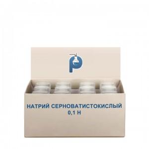 Натрий серноватистокислый 0,1 Н