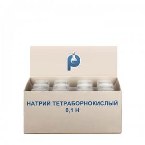 Натрий тетраборнокислый 0,1 H