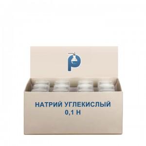 Натрий углекислый 0,1 H