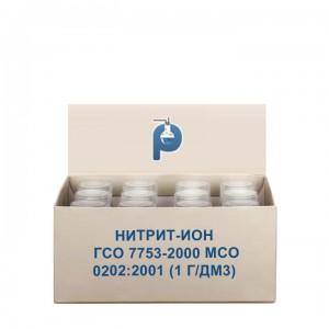 Нитрит-ион ГСО 7753-2000 МСО 0202:2001 (1 г/дм3)
