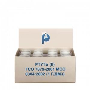 Ртуть (II) ГСО 7879-2001 МСО 0304:2002 (1 г/дм3)