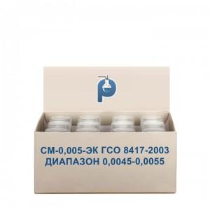 СМ-0,005-ЭК ГСО 8417-2003 диапазон 0,0045-0,0055