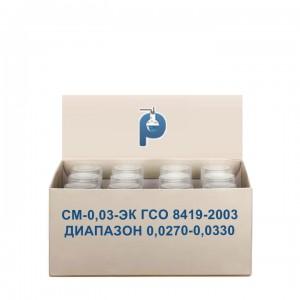 СМ-0,03-ЭК ГСО 8419-2003 диапазон 0,0270-0,0330