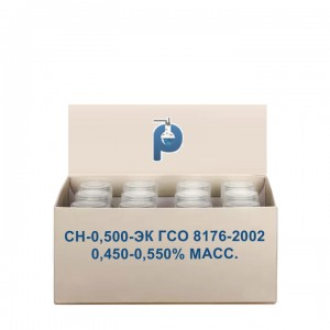 СН-0,500-ЭК ГСО 8176-2002 0,450-0,550% масс.