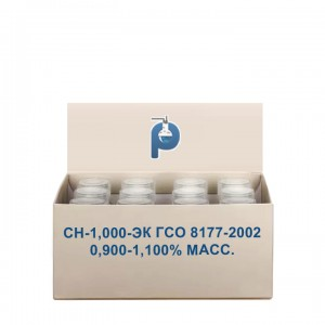СН-1,000-ЭК ГСО 8177-2002 0,900-1,100% масс.