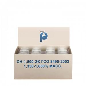 СН-1,500-ЭК ГСО 8495-2003 1,350-1,650% масс.