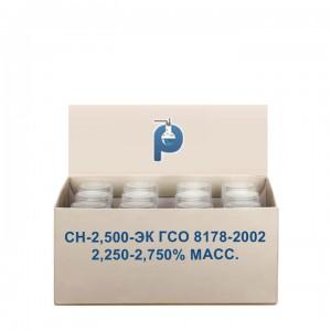 СН-2,500-ЭК ГСО 8178-2002 2,250-2,750% масс.