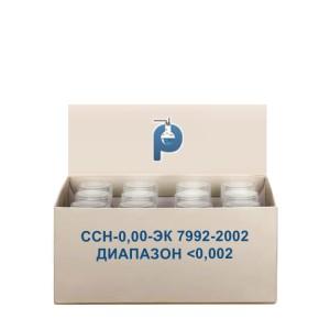 ССН-0,00-ЭК 7992-2002 диапазон <0,002