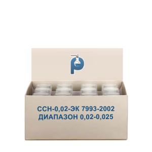 ССН-0,02-ЭК 7993-2002 диапазон 0,02-0,025