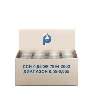 ССН-0,05-ЭК 7994-2002 диапазон 0,05-0,055