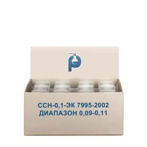 ССН-0,1-ЭК 7995-2002 диапазон 0,09-0,11