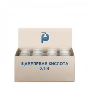 Щавелевая кислота 0,1 Н