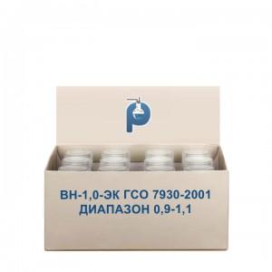 ВН-1,0-ЭК ГСО 7930-2001 диапазон 0,9-1,1
