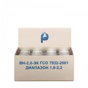 ВН-2,0-ЭК ГСО 7932-2001 диапазон 1,8-2,2