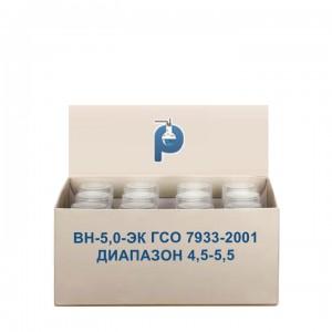 ВН-5,0-ЭК ГСО 7933-2001 диапазон 4,5-5,5