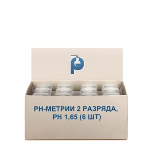 pH-метрии 2 разряда, pH 1,65 (6 шт)