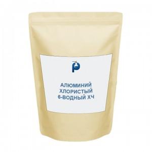 Алюминий хлористый 6-водный ХЧ