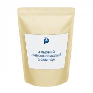 Аммоний лимоннокислый 2-зам ЧДА