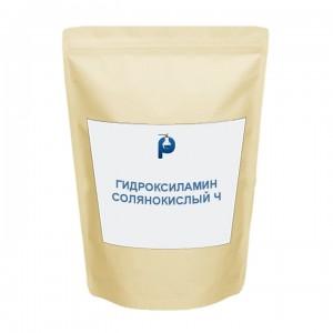 Гидроксиламин солянокислый Ч