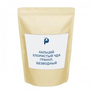 Кальций хлористый ЧДА гранул. безводный