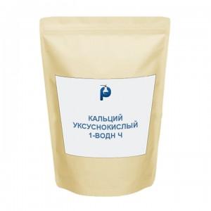Кальций уксуснокислый 1-водн Ч
