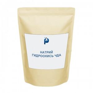 Натрий гидроокись ЧДА