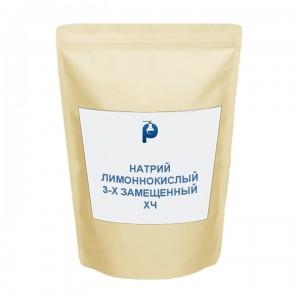 Натрий лимоннокислый 3-х замещенный ХЧ