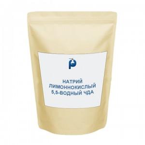 Натрий лимоннокислый 5,5-водный ЧДА