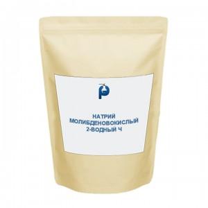 Натрий молибденовокислый 2-водный Ч