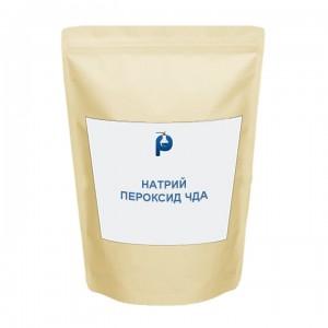 Натрий пероксид ЧДА