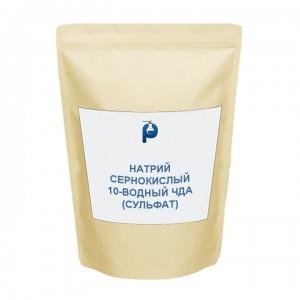 Натрий сернокислый 10-водн ЧДА (сульфат)