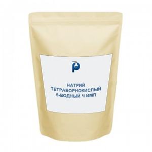 Натрий тетраборнокислый 5-водный Ч ИМП