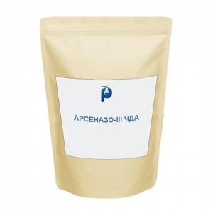 Арсеназо-III ЧДА