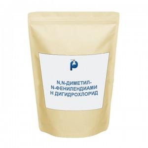 N,N-диметил- n-фенилендиамин дигидрохлорид