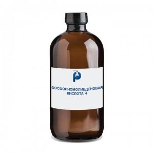 Фосфорномолибденовая кислота Ч