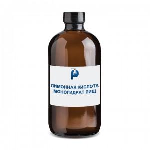 Лимонная кислота моногидрат пищевая