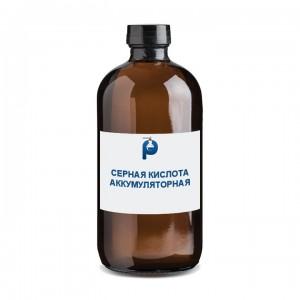 Серная кислота аккумуляторная